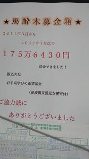 DSC_0350-7f799.JPG