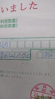 DSC_0351-f0ff3.JPG