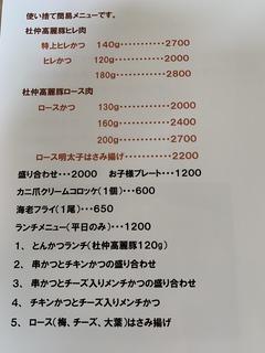 IMG_6900.jpg