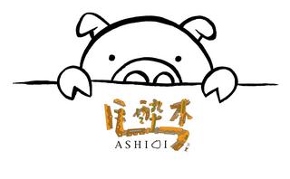 ashibilogo1008_2.jpg